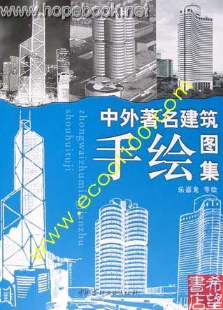 云南少数民族建筑艺术;藏族建筑艺术;海南