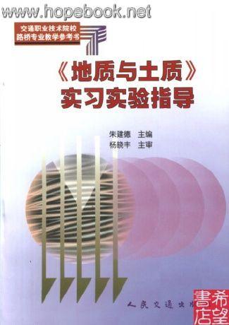 工科电路分析课本