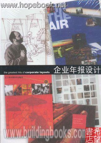 日本著名包装设计师佳作集