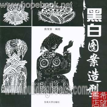 装饰画-黑白树枝-1