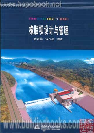 人居环境科学导论 人居环境科学丛书 第375页