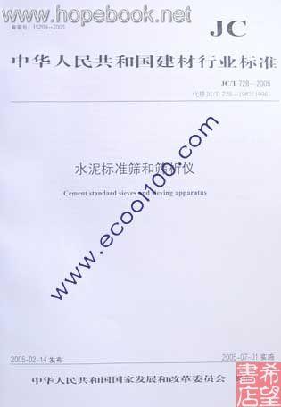 建筑设备设计施工图集电气工程 第317页 图书搜索引擎
