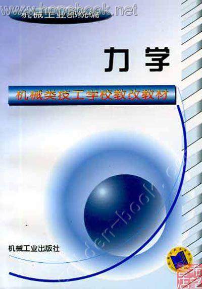 油脂宣传册封面设计