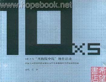 2 元 新编轻钢结构设计实用手册(含光盘)                   本手册