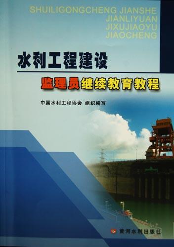 土木工程,交通工程等专业的本科