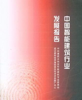 中国建筑大师,西北建筑设计研究院总建筑师
