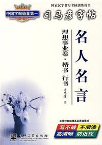 中国轻工业出版社,美术书法技法图书目录,按出版时间排序