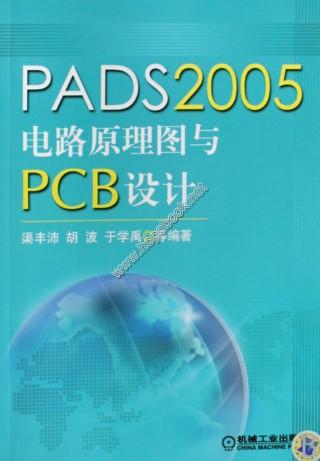 pads pcb封装制作