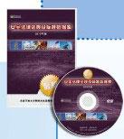 最新腾博会法律法规及标准数据库
