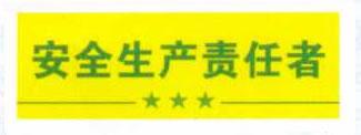 腾博会生产责任者(三星)